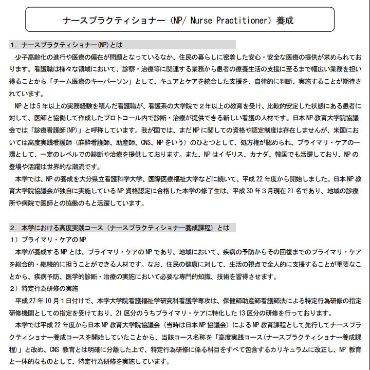 f:id:daishirono:20181110133941p:plain