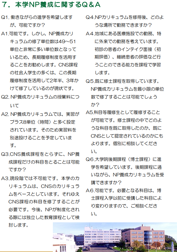 f:id:daishirono:20181110134002p:plain