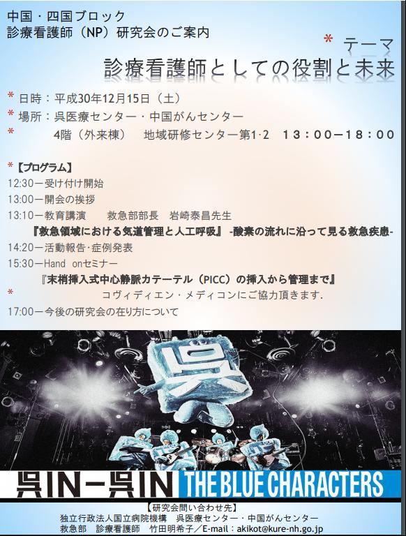 f:id:daishirono:20181112151224p:plain