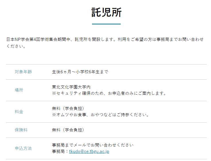 f:id:daishirono:20181117153555p:plain