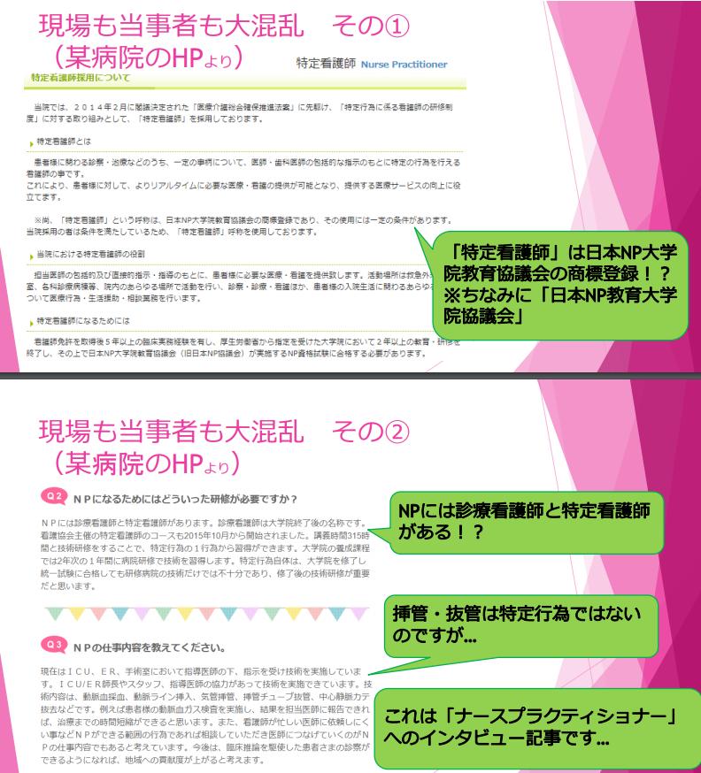 f:id:daishirono:20181117155130p:plain