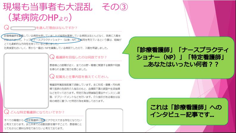 f:id:daishirono:20181117155156p:plain