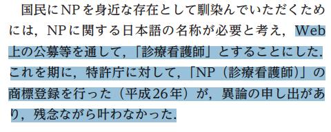 f:id:daishirono:20181117160105p:plain
