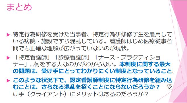 f:id:daishirono:20181117164251p:plain