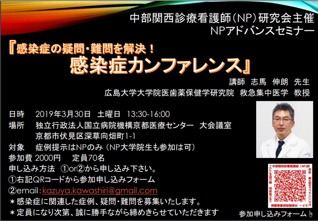 f:id:daishirono:20181119083940p:plain