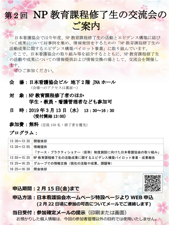 f:id:daishirono:20181119142122p:plain