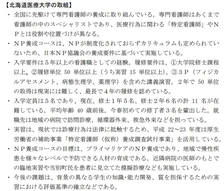 f:id:daishirono:20181206163553p:plain