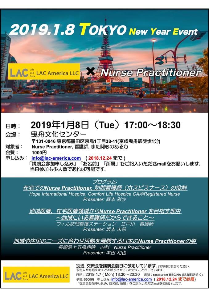 f:id:daishirono:20181213085756p:plain