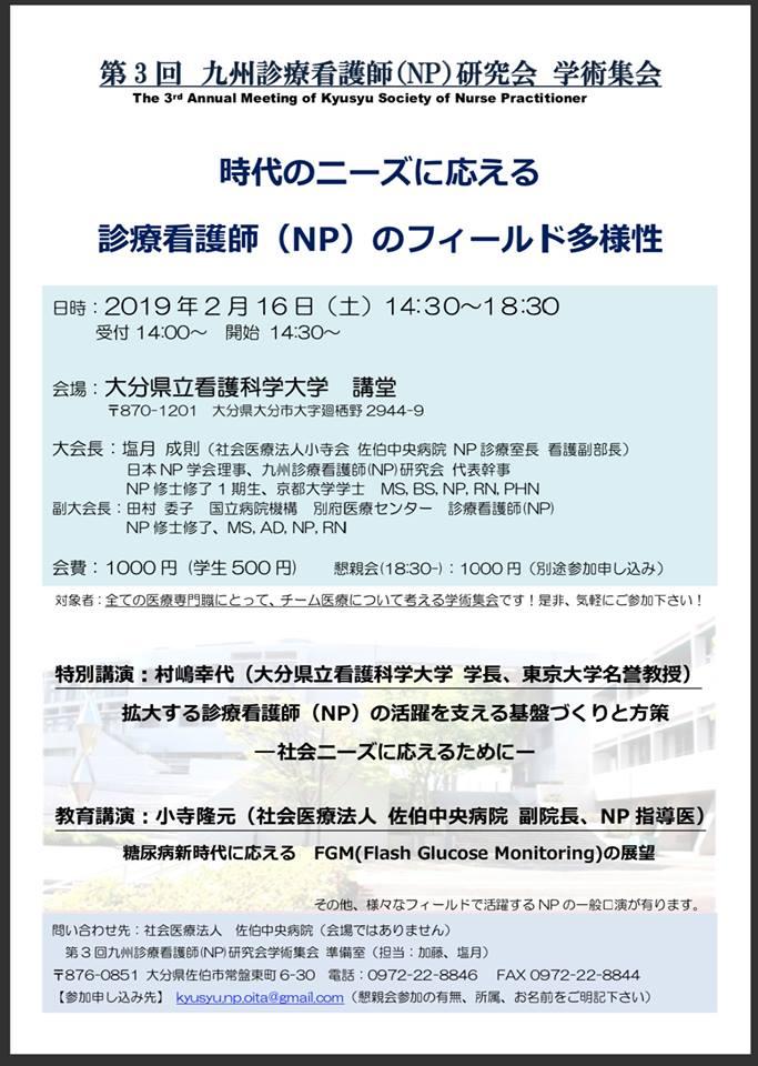 f:id:daishirono:20181213094020p:plain