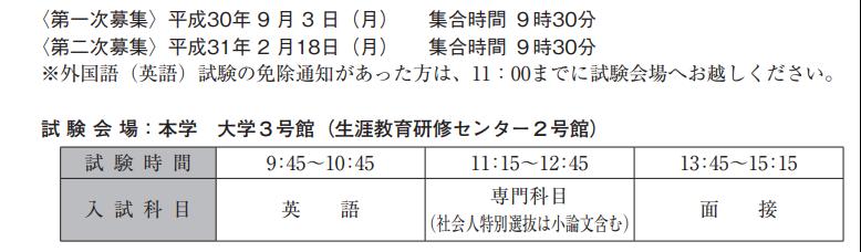 f:id:daishirono:20181217092733p:plain