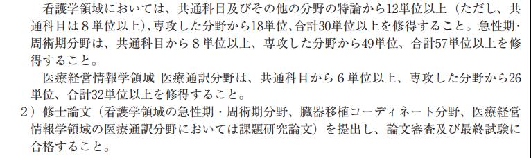 f:id:daishirono:20181217093013p:plain