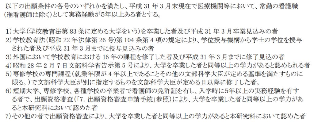 f:id:daishirono:20190306104027p:plain