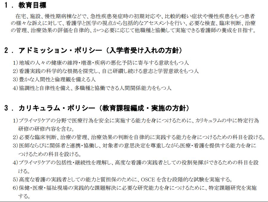 f:id:daishirono:20190306104240p:plain