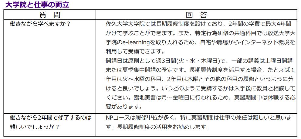 f:id:daishirono:20190306104337p:plain