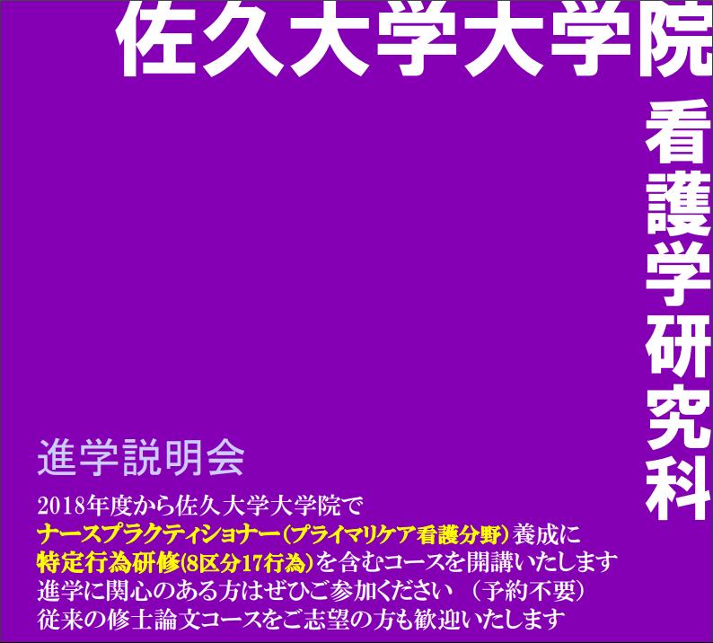 f:id:daishirono:20190306105230p:plain