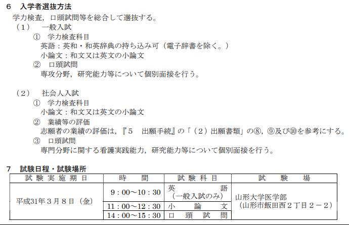 f:id:daishirono:20190612114140p:plain