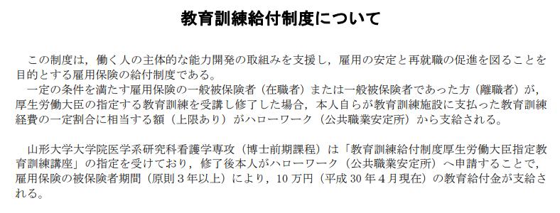 f:id:daishirono:20190612114217p:plain