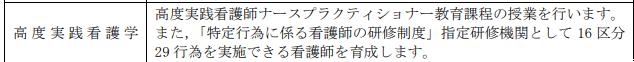 f:id:daishirono:20190612114245p:plain