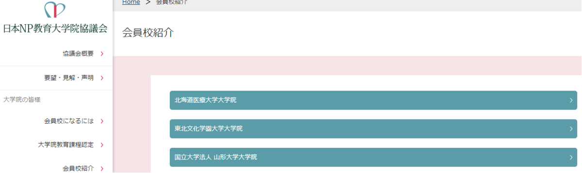 f:id:daishirono:20190612121519p:plain
