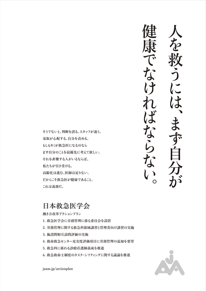 f:id:daishirono:20190731154432p:plain