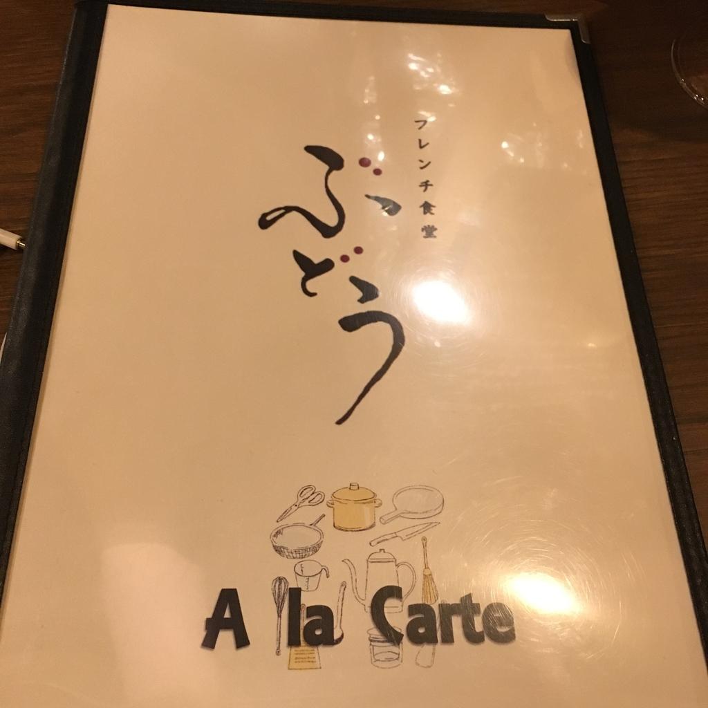 f:id:daishoji0122:20181018181610j:plain