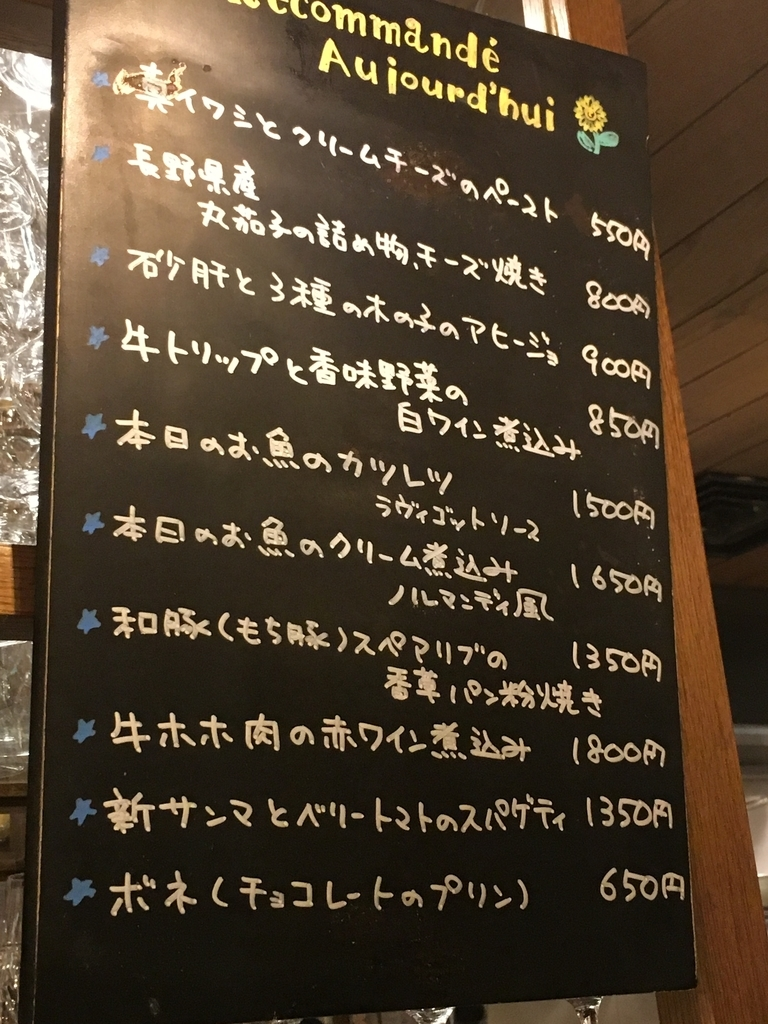 f:id:daishoji0122:20181018181618j:plain