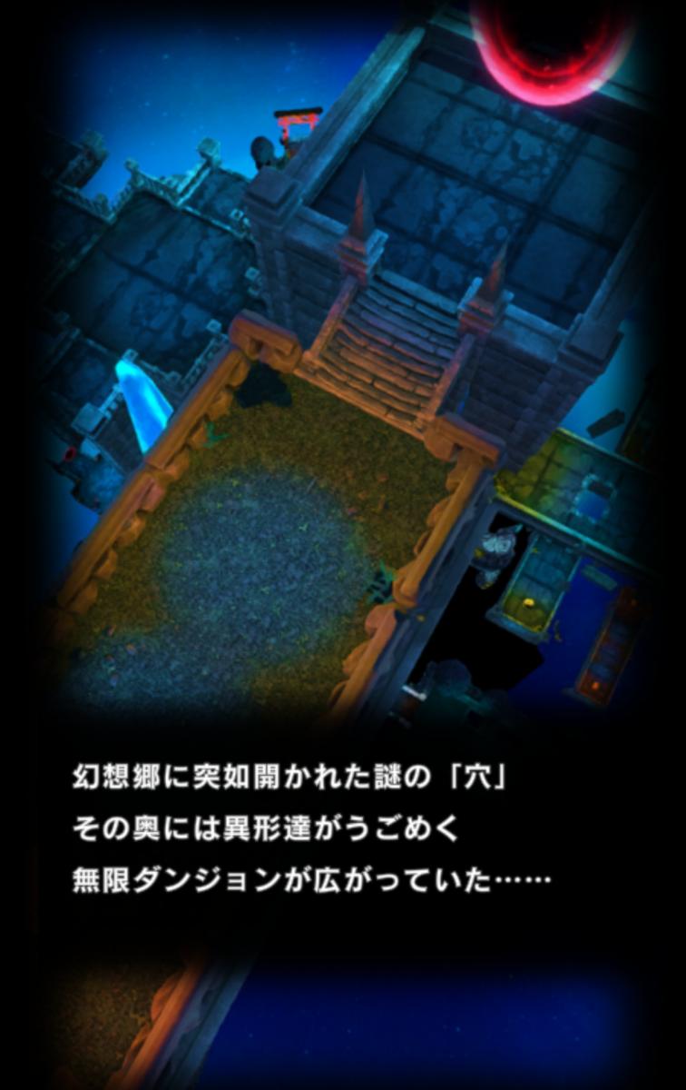 f:id:daishou:20201220145000p:plain