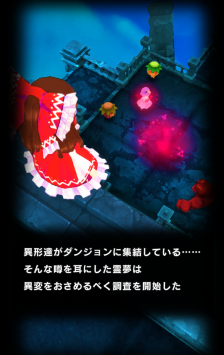 f:id:daishou:20201220145026p:plain