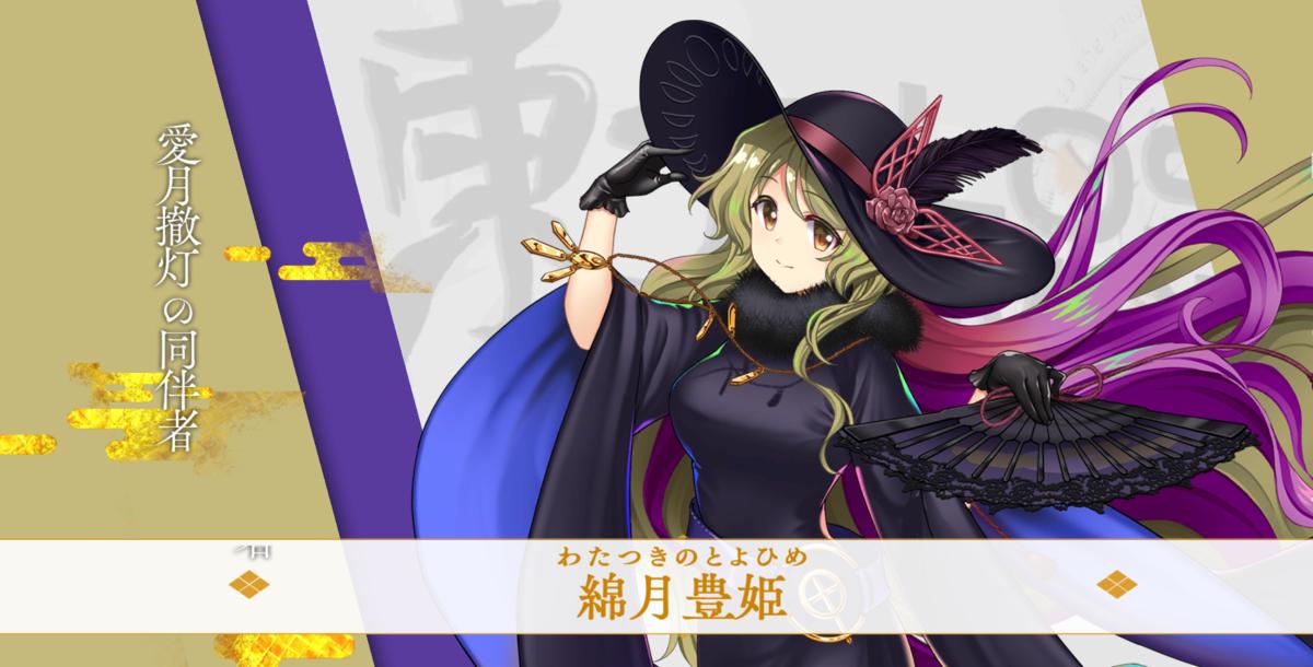f:id:daishou:20201226231323p:plain