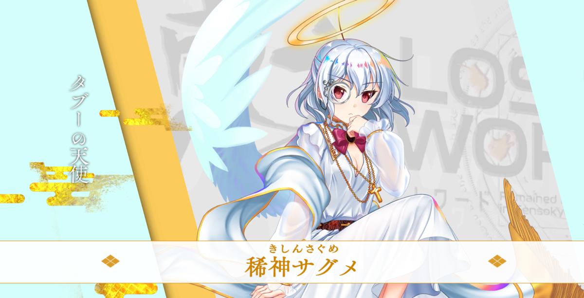 f:id:daishou:20201226231338p:plain