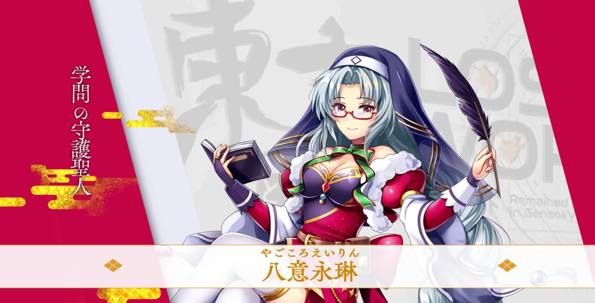f:id:daishou:20201226231421p:plain