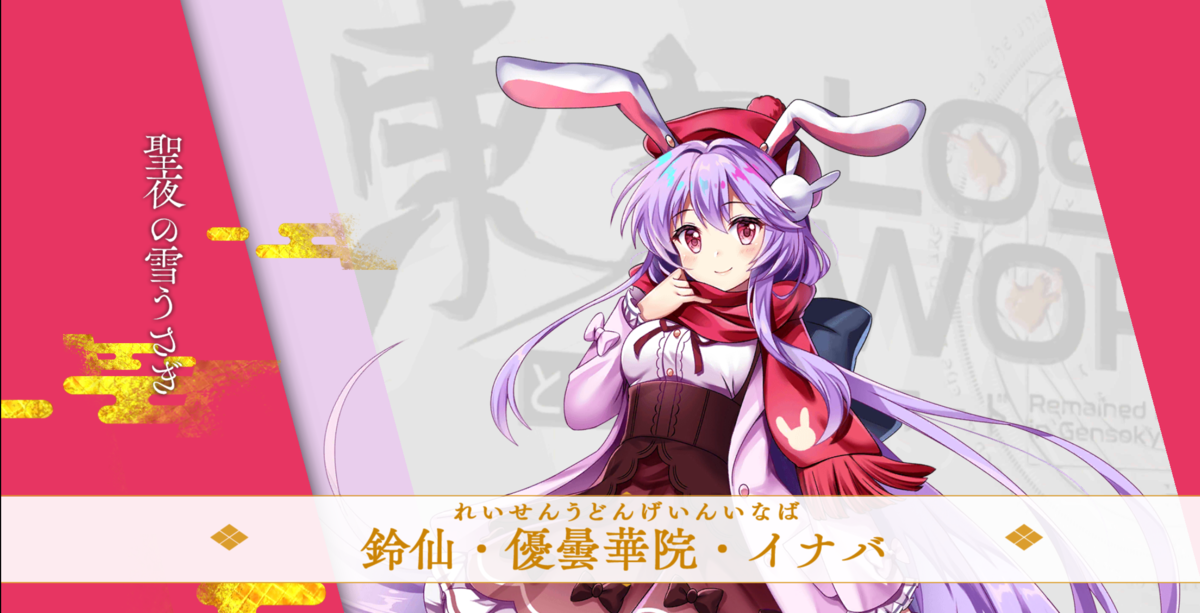 f:id:daishou:20201226231710p:plain