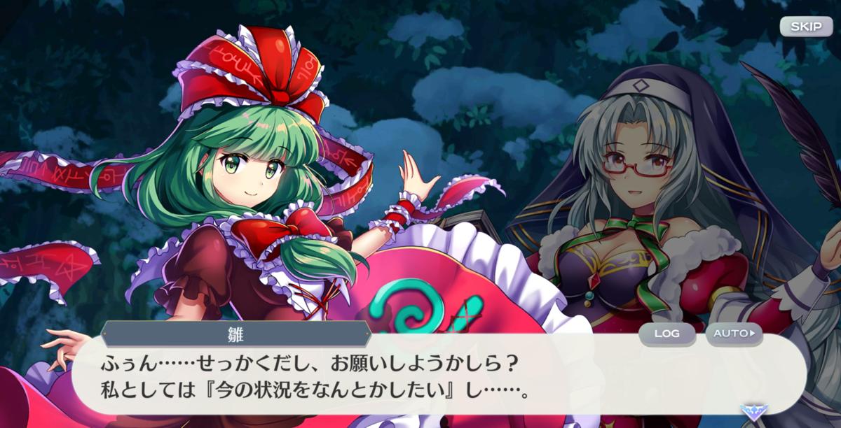 f:id:daishou:20201230105820p:plain