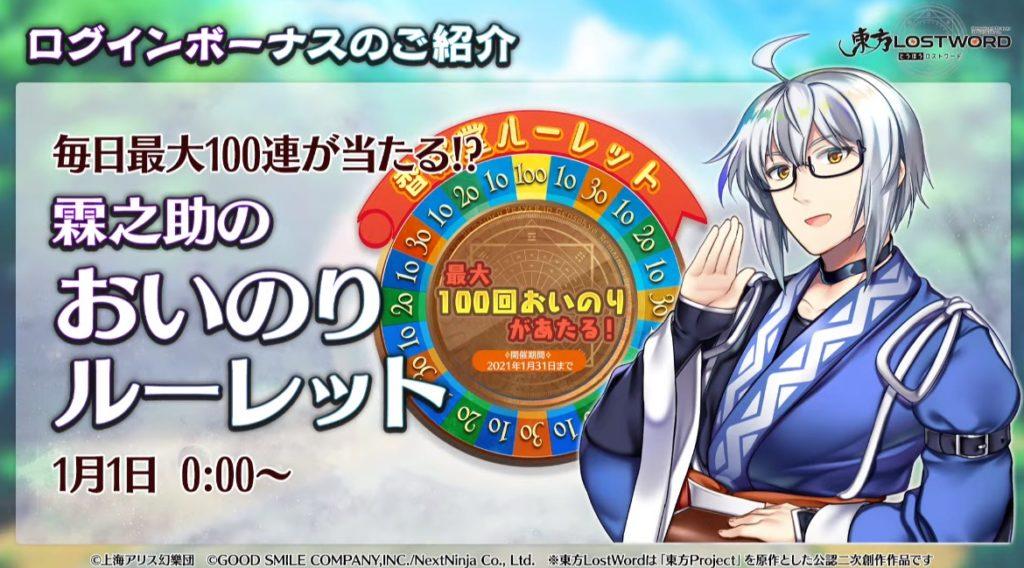 f:id:daishou:20201230161610j:plain