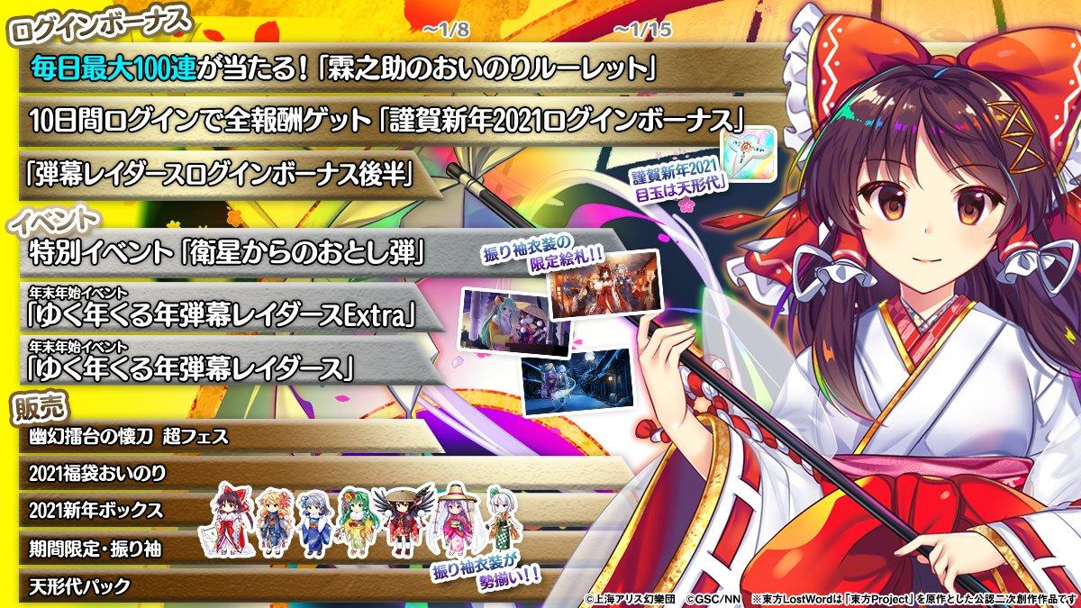 f:id:daishou:20201230165614j:plain