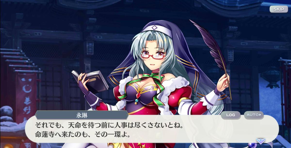 f:id:daishou:20201231135925p:plain