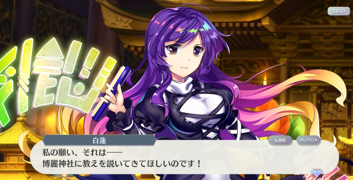 f:id:daishou:20201231140055p:plain