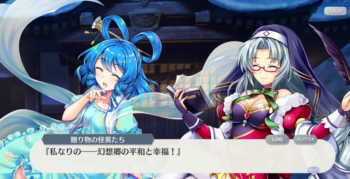 f:id:daishou:20201231140540p:plain