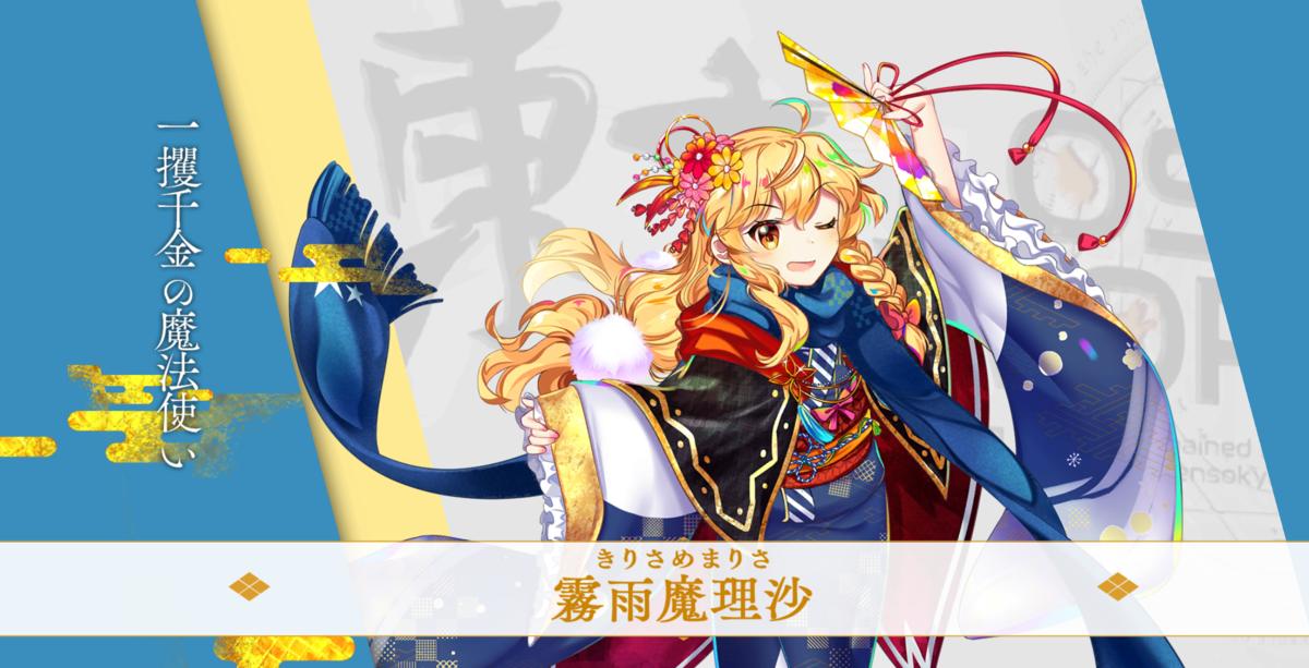 f:id:daishou:20210101114332p:plain