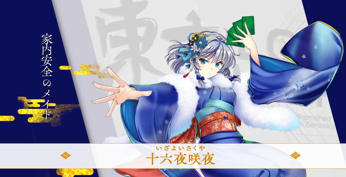 f:id:daishou:20210101114434p:plain