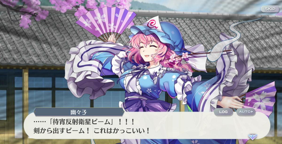 f:id:daishou:20210101121034p:plain