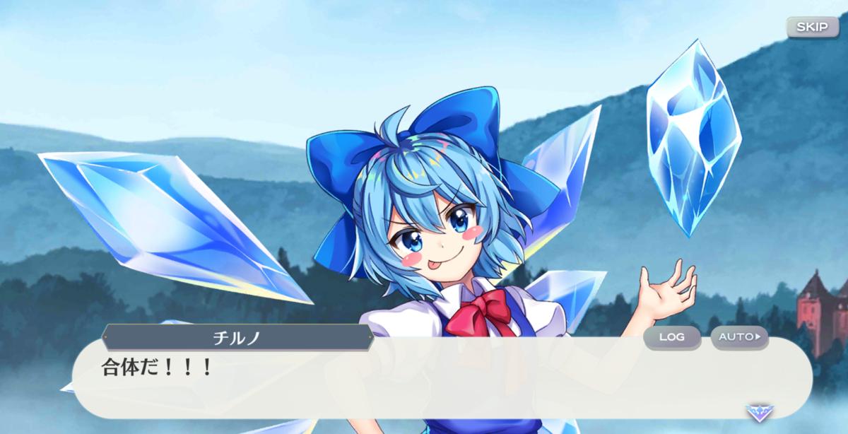 f:id:daishou:20210101121045p:plain
