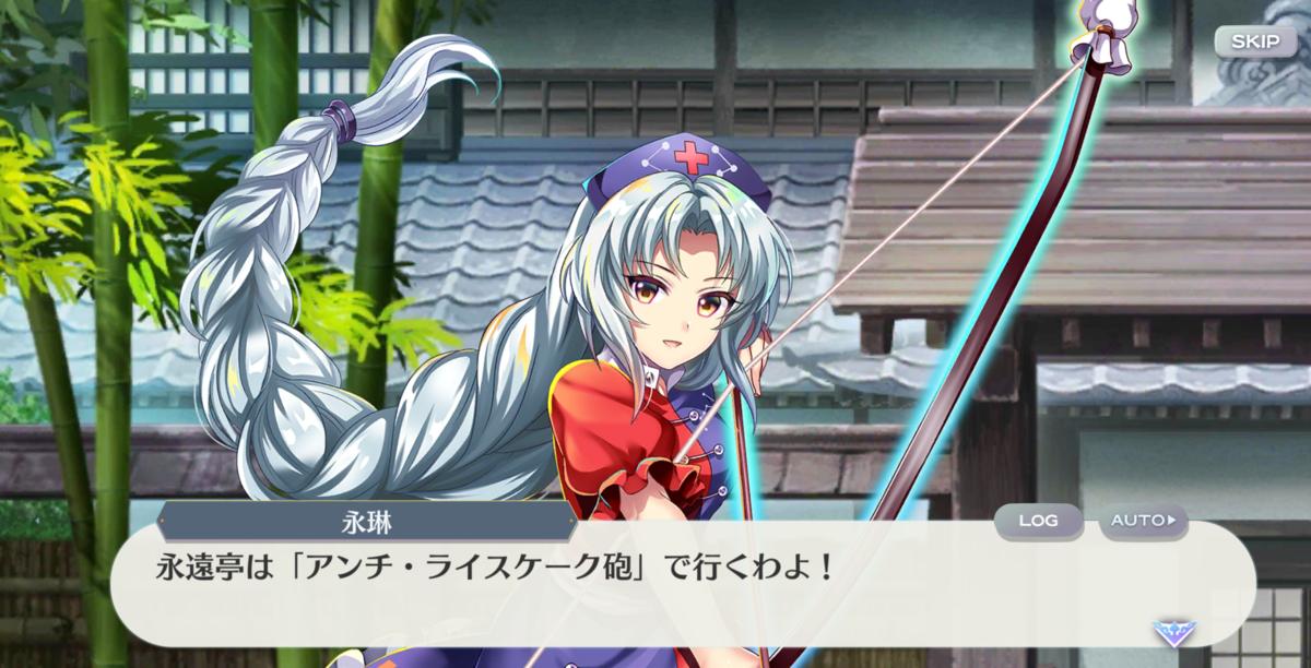 f:id:daishou:20210101121100p:plain