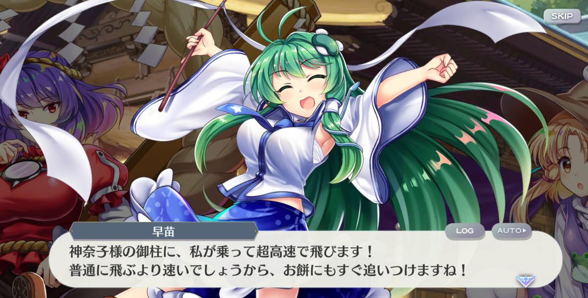 f:id:daishou:20210101121109p:plain