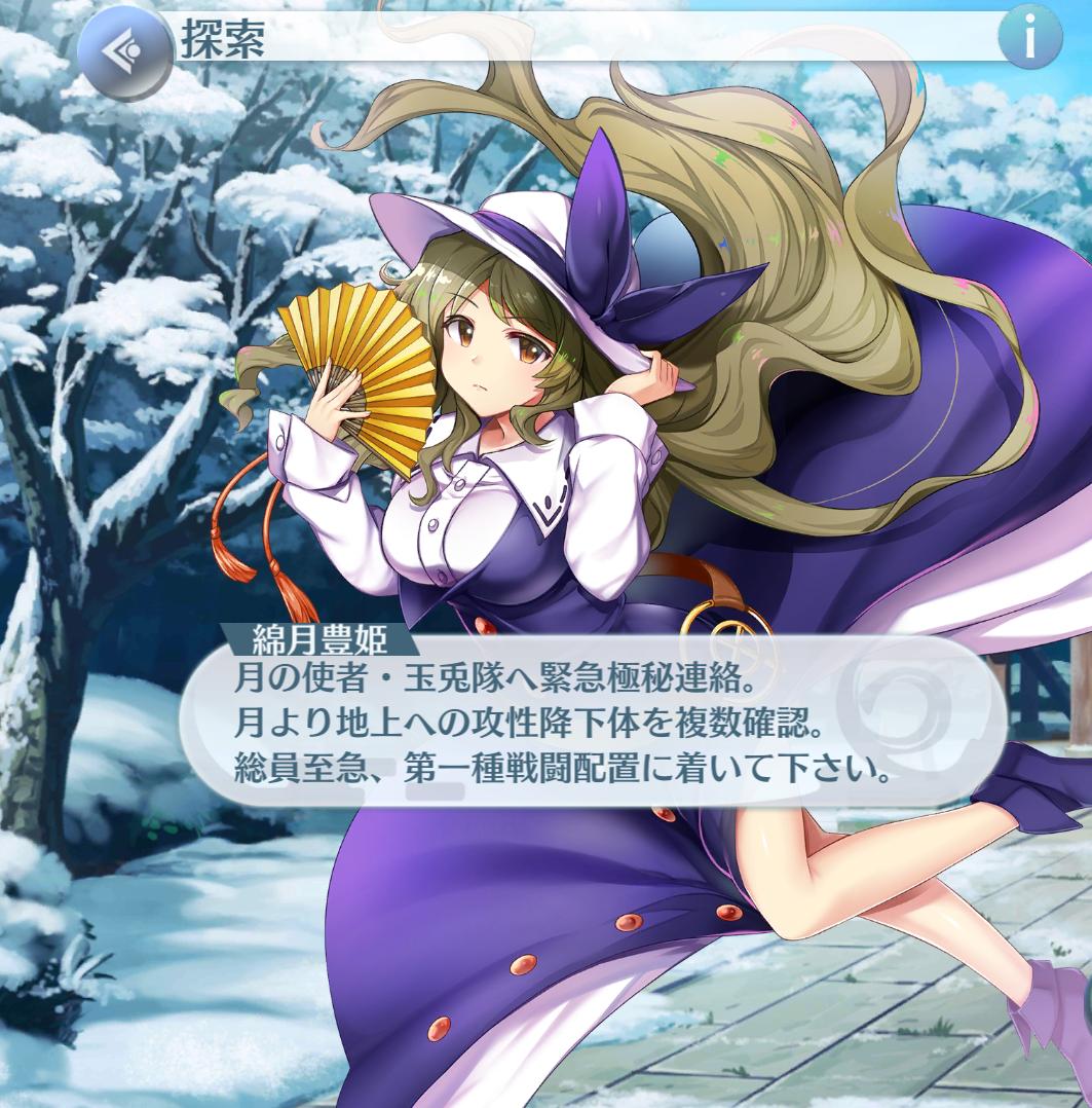 f:id:daishou:20210101122916p:plain