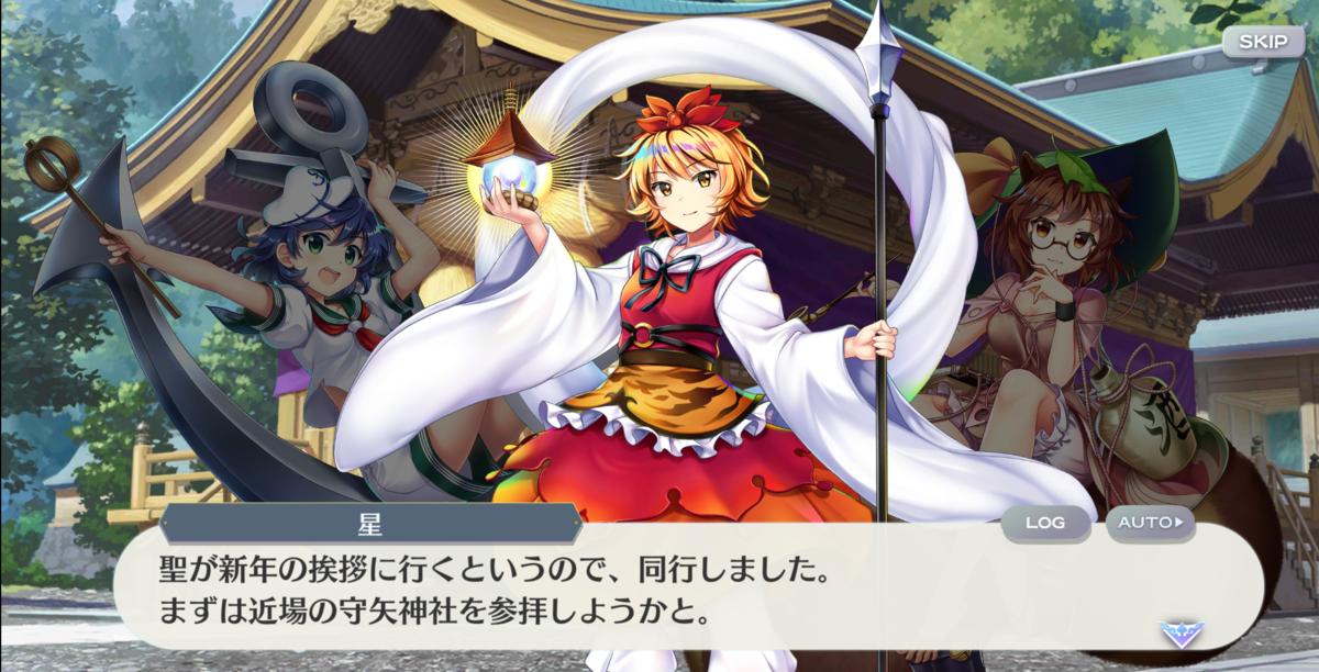 f:id:daishou:20210103151822p:plain