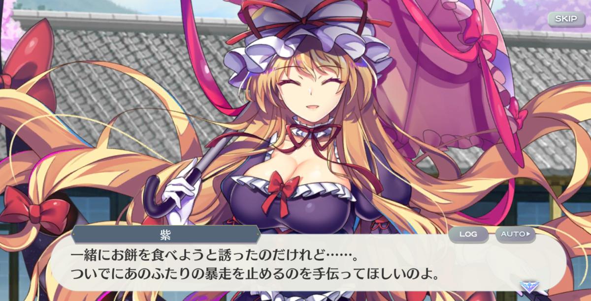f:id:daishou:20210103152104p:plain