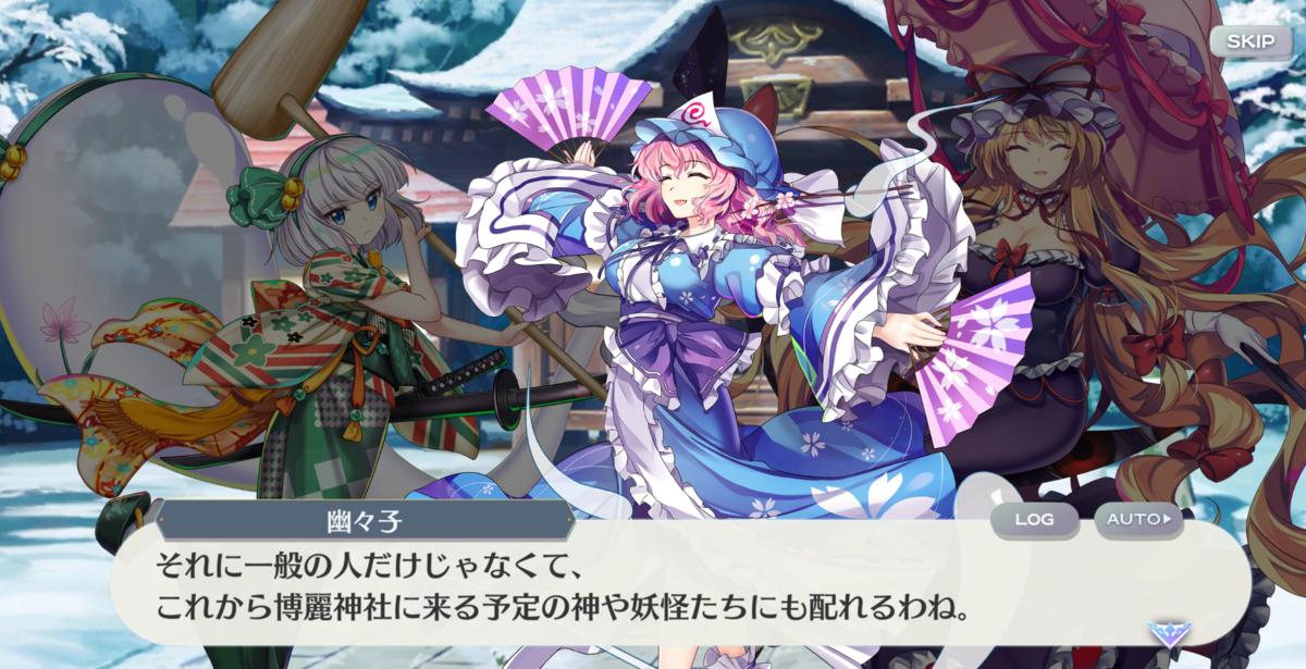 f:id:daishou:20210103152142p:plain