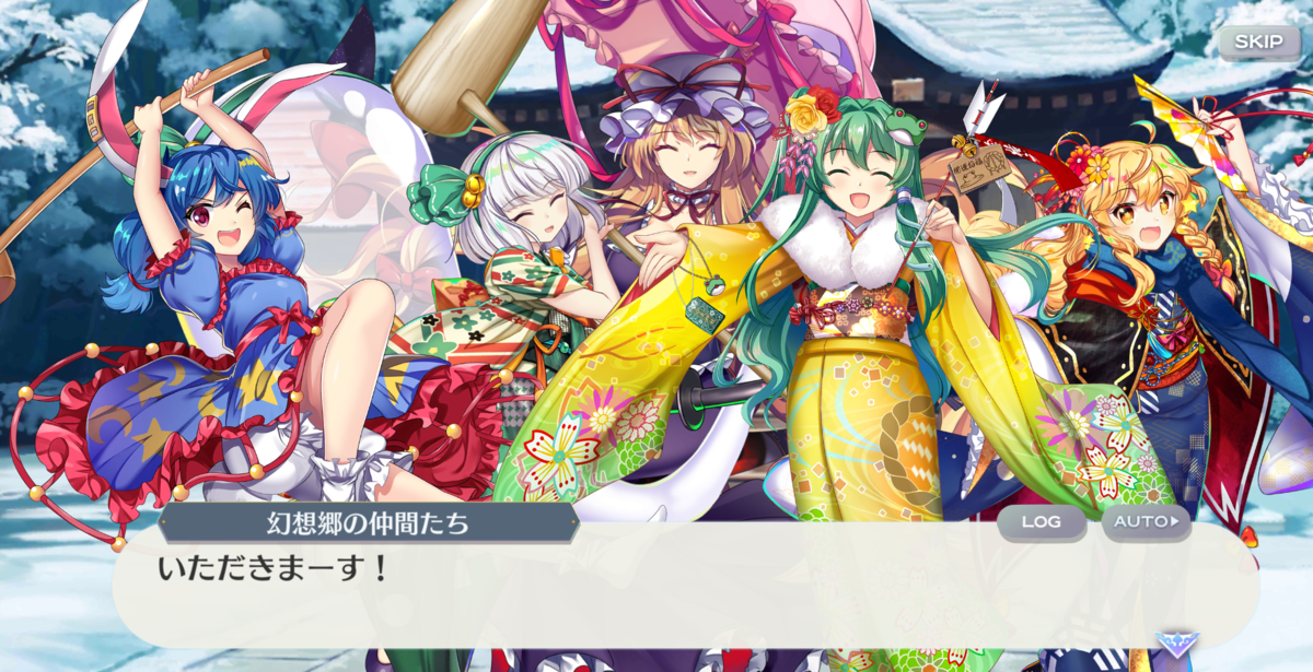f:id:daishou:20210103152403p:plain