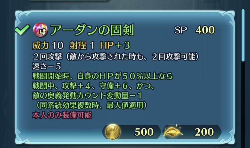 f:id:daishou:20210107204041j:plain